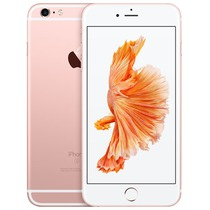 Apple rosé goud